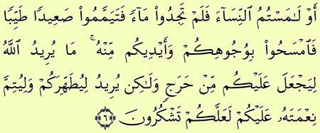 external image QuranImageGenerator.aspx?pageid=610&PageNum=116